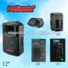Pro Plastic Kaidaer Speaker PP-2712