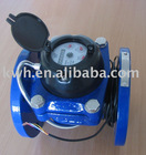 removable element woltman cold(hot) water meter