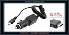 LED Indicator Light Black Coiled Cord Car Charger for HTC Leo