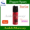 Hot Defence Pepper Spray 60ml