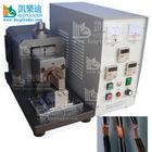 Ultrasonic Wire Harness Spot Welding Machine