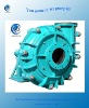 MS-HS Rubber Lined Centrifugal Slurry Pump