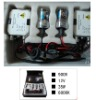 HID LIGHT ,HID KIT ,HID EXNON,HEADLIGHT G1-9005