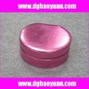 classic leather jewelry case -HYGY011