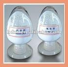 Rare earth oxide-----Thulium oxide (Tm2O3) 99%-99.999%