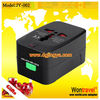 JY-002 hottest top world plug
