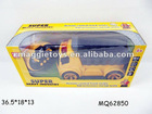 MQ62850 New design 4ch RC toys car with music and light