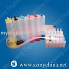 ink system for R1900/R256/R230/R270