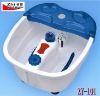 small foot spa ZY-101