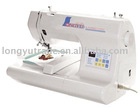 hot sell household embroidery machine