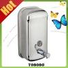 2011 best hand soap dispenser