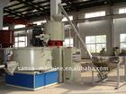 SRL-Z300/600 Heating anc Cooling PVC Mixer