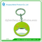 keychain cute metal beer bottle opener