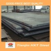 steel plate supplier
