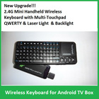 support multi-language 2.4g mini wireless keyboard and mouse touchad with laser pointer & back light for android tv box