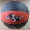 rubber basketball for promotion