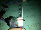 P13W HID xenon bulb HB8 PSX24W PSX26W