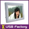 China digital photo frame factory direct selling