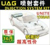 (ECU,reducer,injector,Switch,Map Sensor,pipe)YSGAS,CNG/LPG Injection system kits