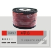TTA-005 Power Cable