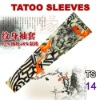professional supply tattoo sleeves men fashion