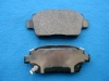 Zhanxiang OEM ZX1016P Front Disc Pad For BYD