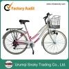 "26"" bike, 26 bicycle, city bike, women bike"