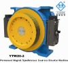 YTW20-2 Permanent Magnet Synchronous Gearless Elevator Motor Machine