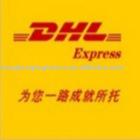 DHL door to door service to USA from Shenzhen Hongkong Guangzhou DDP LDP