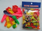 wholesale small water balloon
