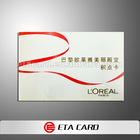 paper company promotion card