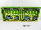 MQ71959 New design children toy tool set