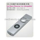 KD-998 Home Use Ion Nano Facial Steamer Beauty Machine