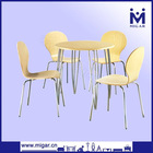 Bend wood table and chair MGT-6575