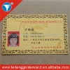Gold Plating Shinning Metal Staff ID Card