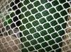 offer sunshade netting