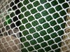 offer sunshade netting