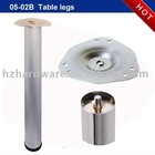 Metal silver furniture legs