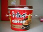 instant noodles barrels printing service