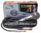 Professional Hyper Cardoid Dynamic Microphone KS-5000
