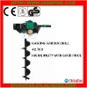 42.7cc Gasoline auger drilling machine CF-EA02 good quality with high price