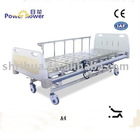 A-4 electric patient bed