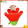 promotion cotton hand puppet