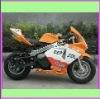 KXD 008 / KXD brand Portable motorcycle