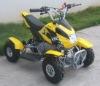 49CC A7-006b children bike 2 -stroke Quad ATV