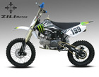 150cc pit bike YX engine dirt bike/motorcycle