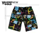 the colourful shorts mens beach shorts