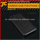 Deluxe Carbon fiber Cases for Iphone 5 New Style