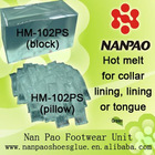 HM102PS collar lining lining tongue HOT MELT
