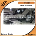 Palm oil Machine chain